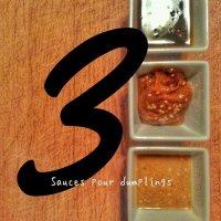 3 sauces pour dumplings: Sésame, arachide & pékinoise...